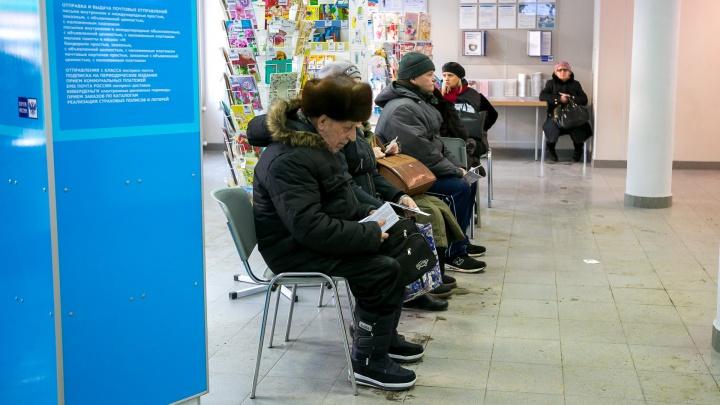 Красноярский край оказался неудобным регионом для работающих пенсионеров