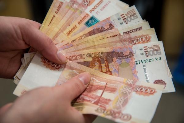 """В Новосибирской области средняя зарплата равна <nobr class=""""_"""">33 988</nobr> рублям"""