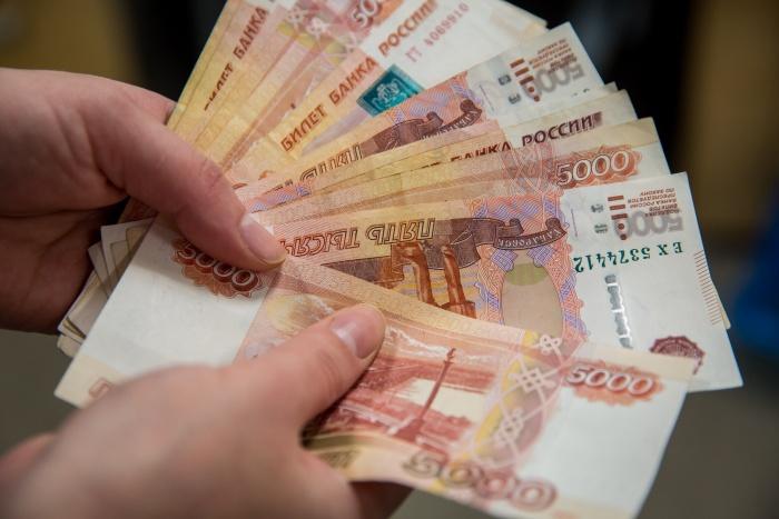 В Новосибирской области средняя зарплата равна  33 988  рублям
