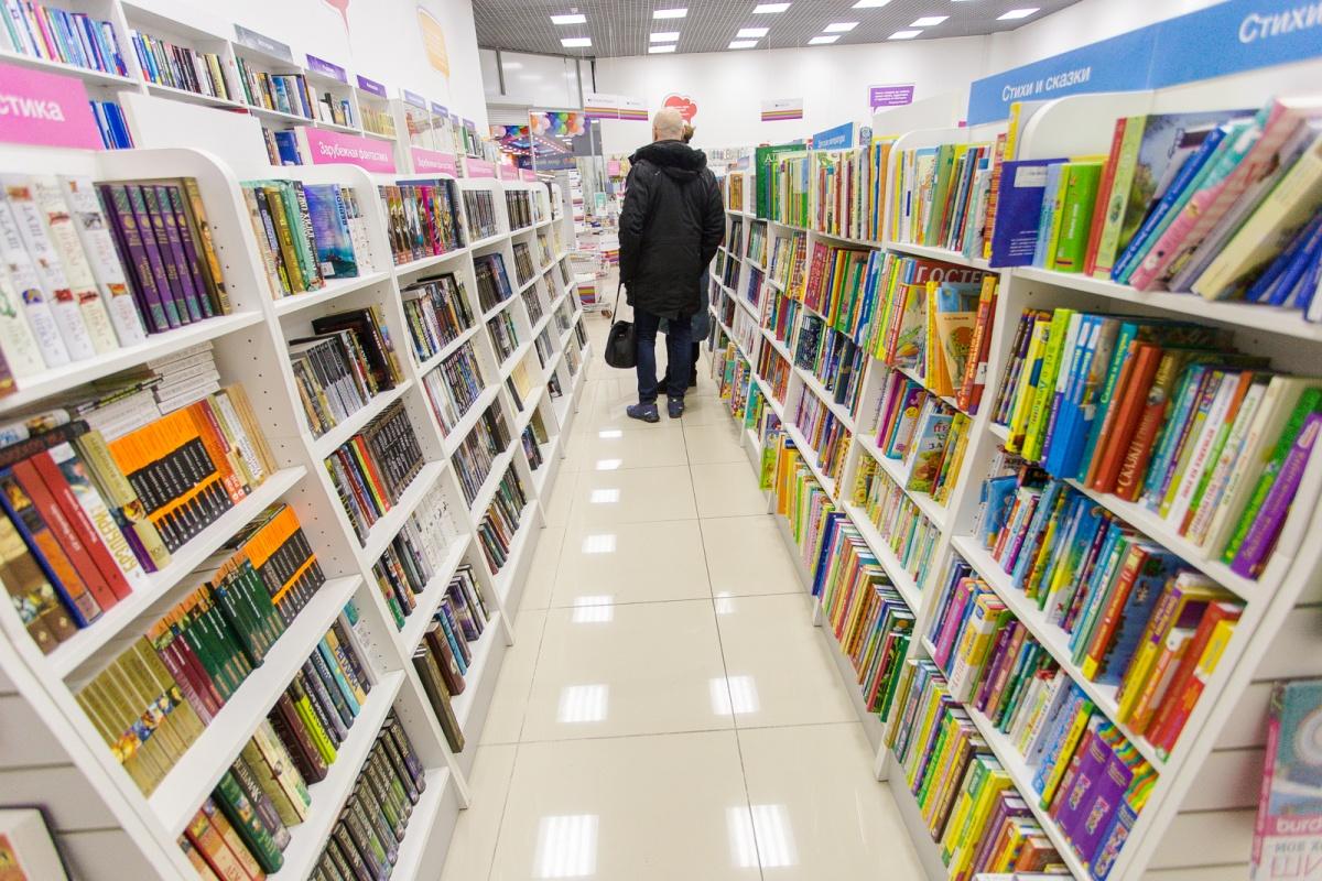 Читай Город Серпухов Интернет Магазин