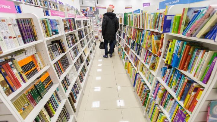 Сеть книжных магазинов открывает в Новосибирске новый магазин