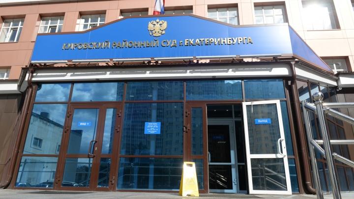 В Екатеринбурге на два года осудили сутенера, который поставлял проституток в сауны