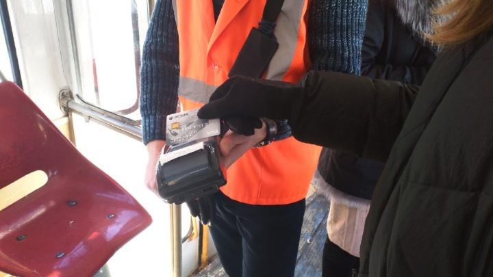 В Самаре официально запустили оплату проезда банковскими картами и гаджетами