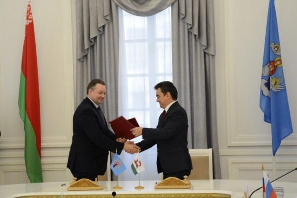 Представители двух городов пожали руки и подписали меморандум о сотрудничестве