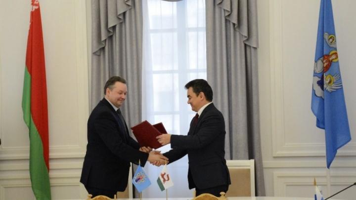 Столица Башкирии стала побратимом Минска