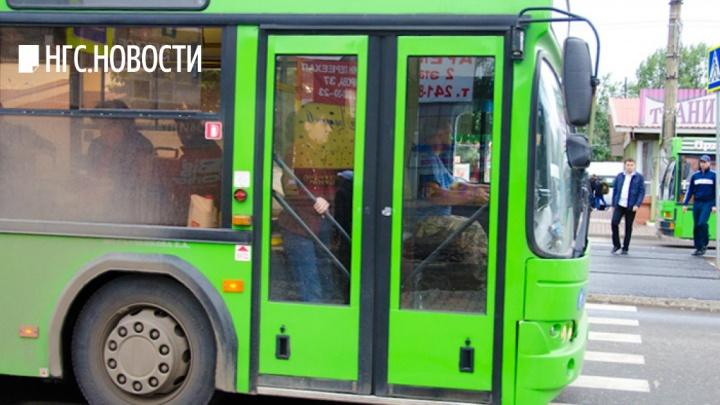 О новом изменении автобусных маршрутов задумались в мэрии Красноярска