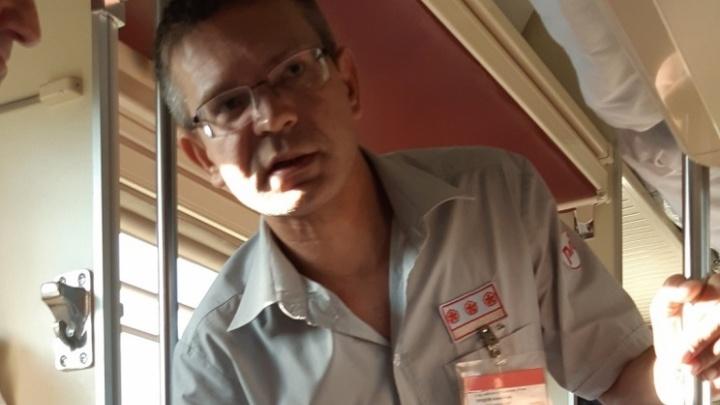 Полиция проверяет обстоятельства смерти мужчины в поезде Москва — Волгоград