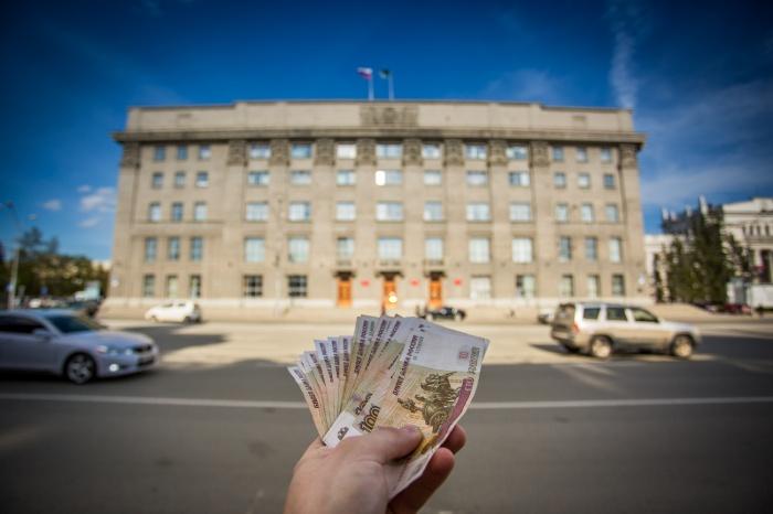 Чиновники посчитали, что в следующем году на нужды города уйдёт почти 39 млрд рублей
