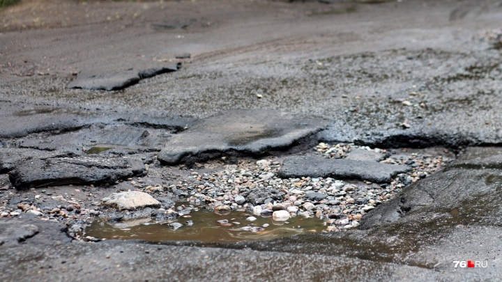 В Ярославле попросили закрыть улицу, по которой невозможно ездить