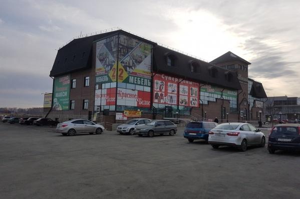 Торговый комплекс пытались продать год назад