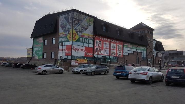 Депутат избавляется от комплекса: в Челябинске выставили на продажу актив Андрея Барышева