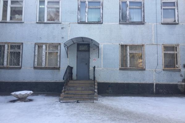 Вспышка заболевания произошла на прошлой неделе в челябинском детсаду № 444