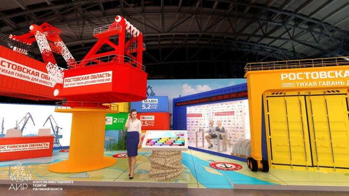 «Тихая гавань для инвесторов»: на инвестфоруме в Сочи Ростовская область представит порты