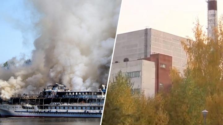 Владелец сгоревшего теплохода «Святая Русь» теперь купил Горьковскую атомную станцию
