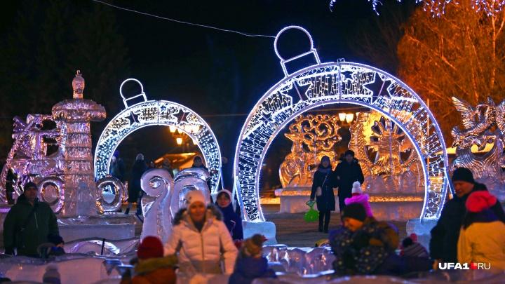В Башкирии после оттепели резко ударят морозы