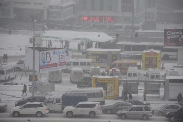 В регион придут мокрый снег, гололёд и метель
