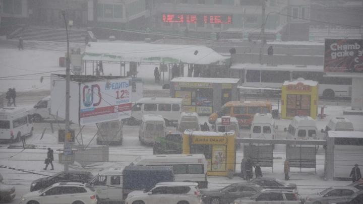Новосибирцев предупредили о надвигающихся опасных погодных явлениях