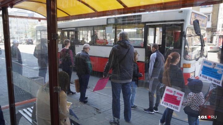 «Дальше будет только хуже»: ростовчане часами не могут дождаться автобус № 94
