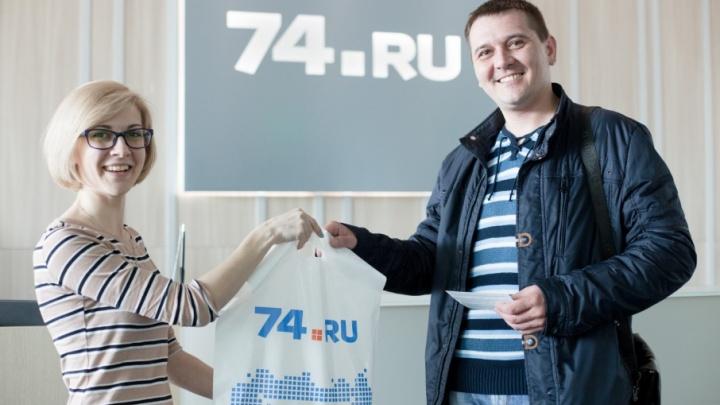 Собери все «пасхалки» вместе: 74.ru наградил самого внимательного читателя