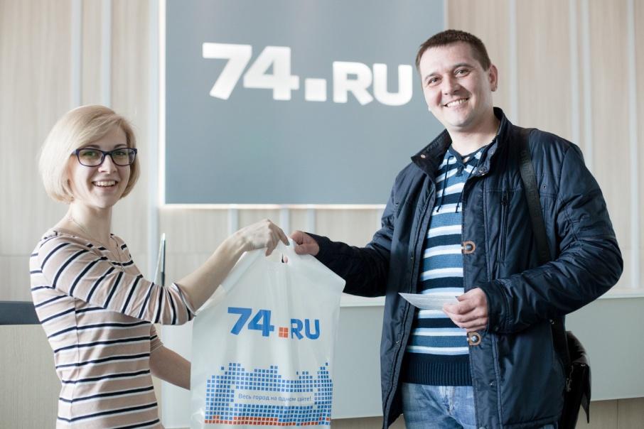 Дмитрий Маджаров много лет заходит на 74.ru ради новостей и репортажей