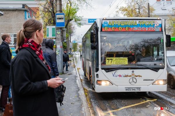 Проезд в автобусах и трамваях Перми повысят сразу на шесть рублей