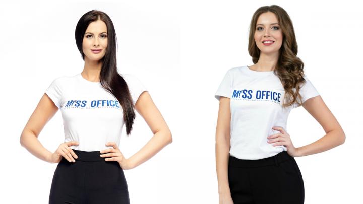 «Иду с гордо поднятой головой»: две омички борются за звание «Мисс Офис»