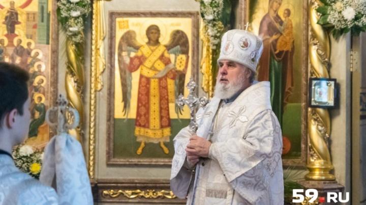 В Перми пройдет крестный ход в память о священномученике Андронике