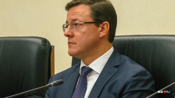 Губернатор Самарской области сможет досрочно снимать с должностей депутатов и чиновников