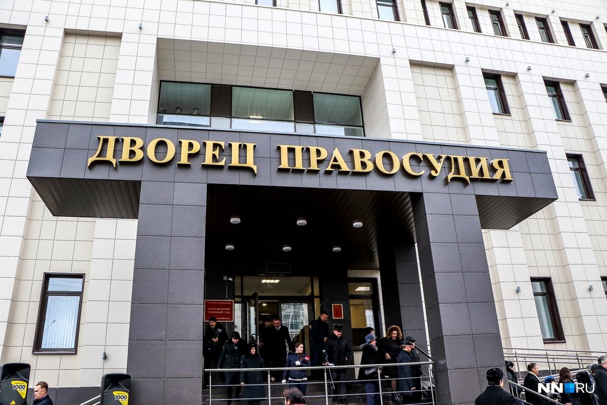 Отреставрированное строение суда Автозаводского района откроется 24ноября