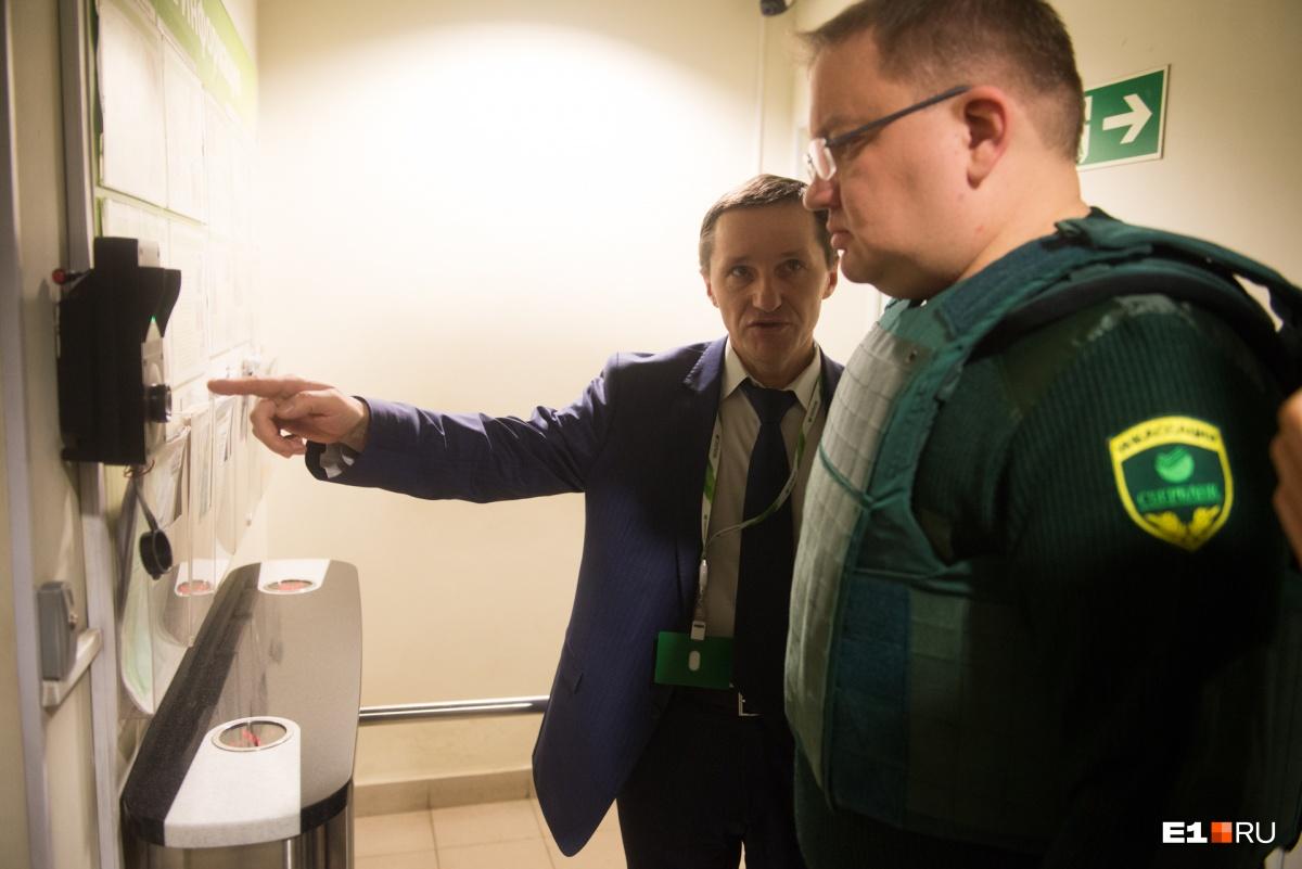 26-килограммовая сумка денег в одной руке: как журналист E1.RU Сергей Панин работал инкассатором