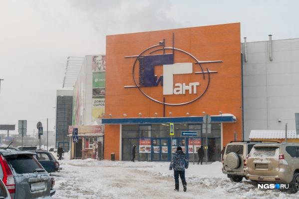 «Гигант» напроезде Энергетиков вместе с«Лентой» наГусинобродском шоссе были первыми гипермаркетами Новосибирска, открывшимися в2006 году
