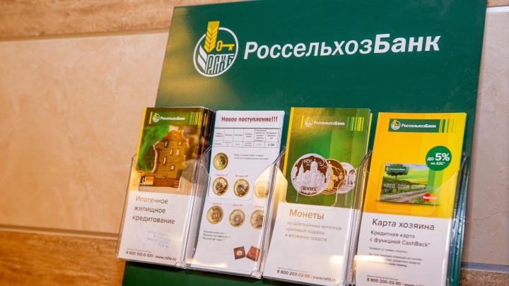 Грызун-монарх и игривая мышь: Россельхозбанк представил коллекцию новогодних монет