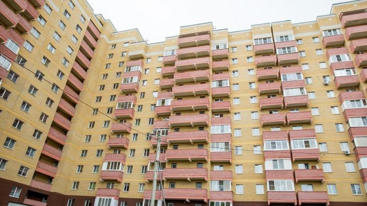 В центре Ярославля запретят строить слишком высокие жилые дома