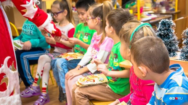 В Самаре объединят два детских сада в районе ТЦ «Аквариум»