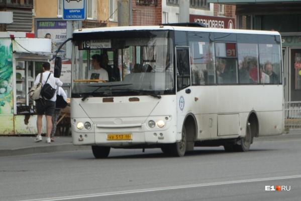 Автобус, в котором произошел конфликт