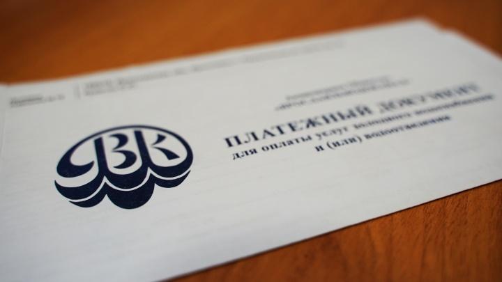 Платить выгоднее: Ярославльводоканал продолжает работу по взысканию долгов