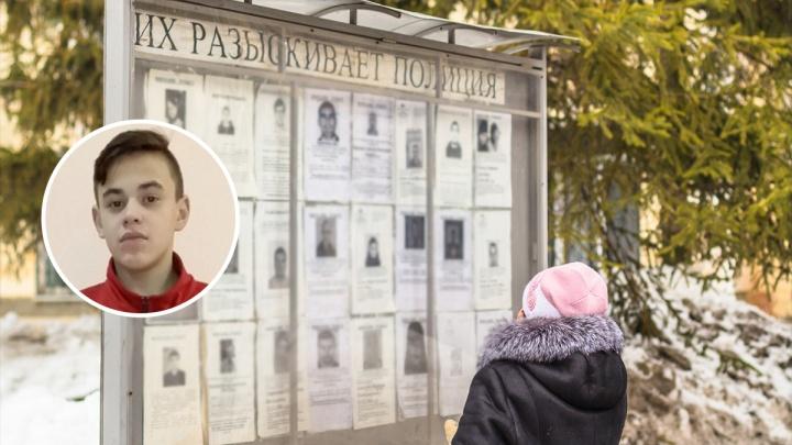 В Самарской области подросток сбежал из социального учреждения