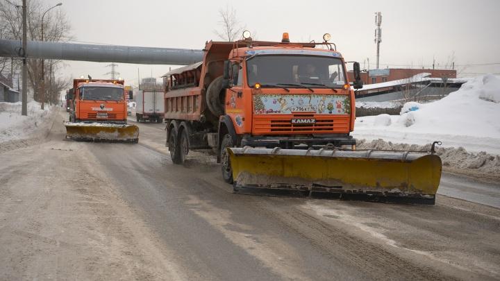 Дорожники Екатеринбурга начали разбавлять «Бионорд» раствором: эффект превзошел ожидания