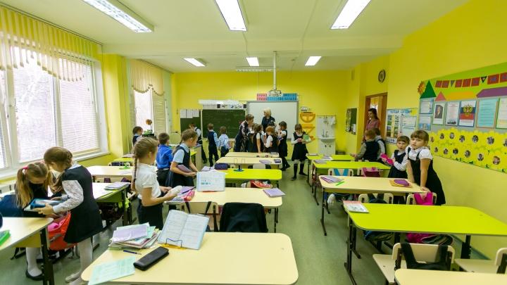 Количество школьников в Красноярске стремительно растёт уже 7 лет