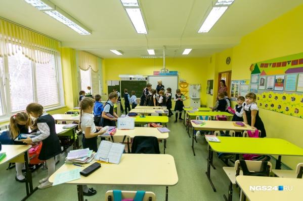 На начало 2017 учебного года в Красноярске насчитывалось 106 тысяч учеников