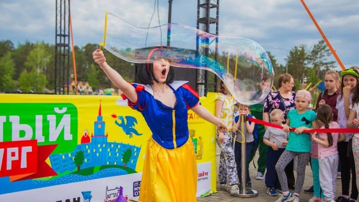 600 способов стать счастливым: 1 июня в ТРЦ «Радуга Парк» состоится уникальный фестиваль