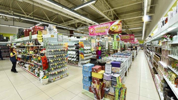 Крупнейший в Омске магазин «Мир Посуды» официально сообщил о своем закрытии