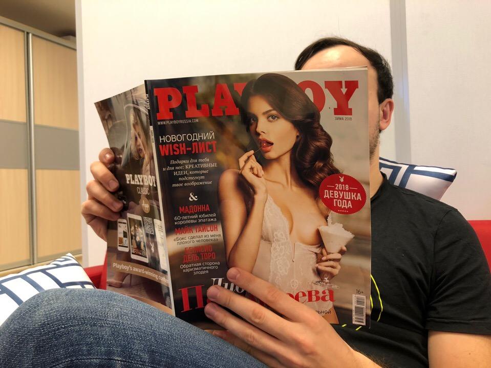 Лидия Пономарева, «Девушка года Playboy», модель и будущий эколог