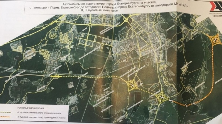 Екатеринбургские проектировщики перерисуют последний участок ЕКАД