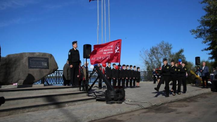 31 августа в Соломбале митингом почтят память погибших моряков