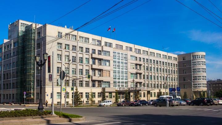 Областное правительство ищет архитектора с зарплатой до 150 тысяч