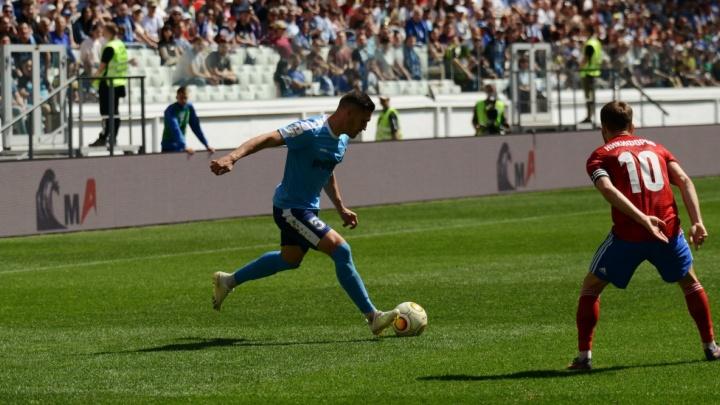 12 439 зрителей: матч «Ротор» — «СКА-Хабаровск» на «Волгоград Арене» стал самым посещаемым в туре
