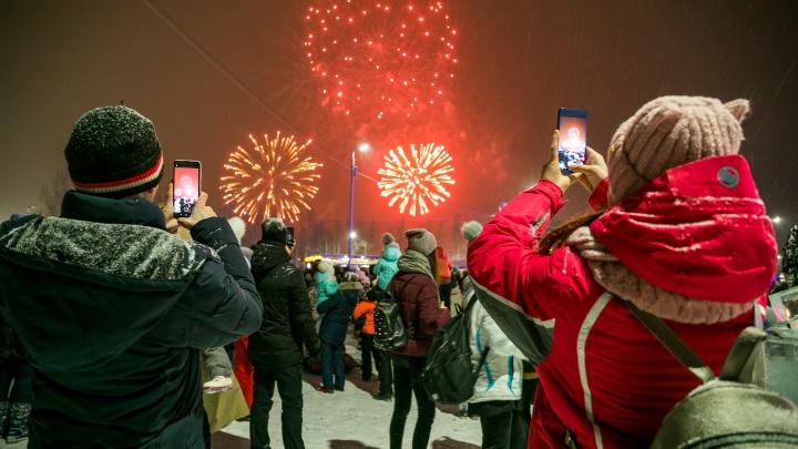 Рождество в Красноярске: когда смотреть салют?