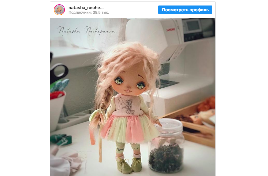 Instagram активно используют для продажи товаров, которые делают бизнесмены-одиночки. Мы делали  подборку таких аккаунтов