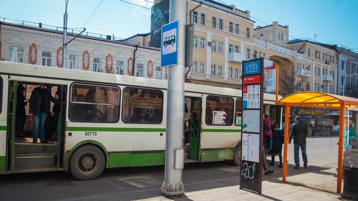 Ростовский дептранс хочет расторгнуть договоры на обслуживание популярных автобусных маршрутов